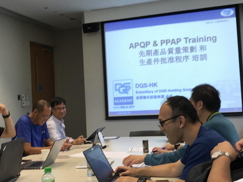 APQPPPAP-Training